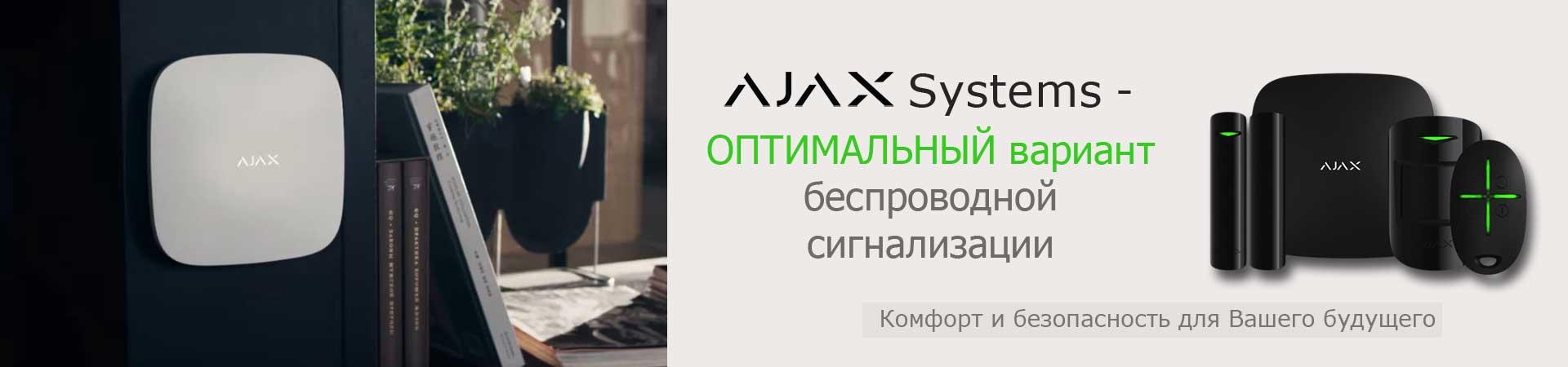 banner-ajax-2